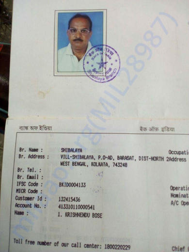 Rupankar's Father Krishnendu's Bank account details