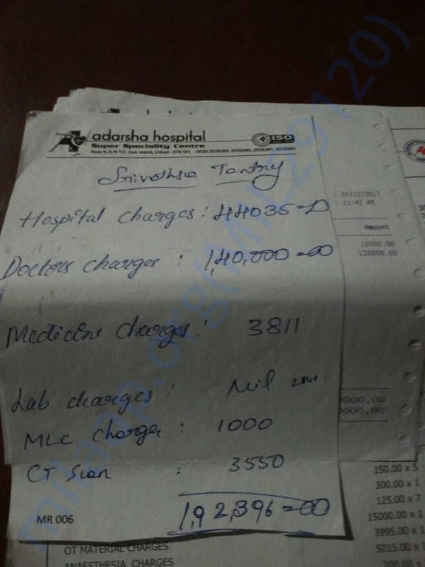 Hospital Bill of Son (Srivatsa Tantry)