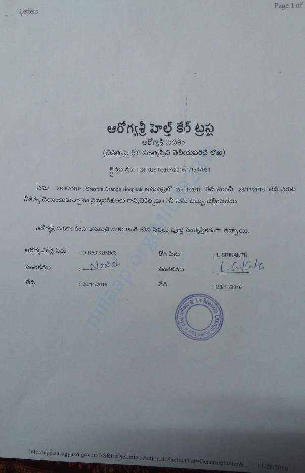 Aarogyasri Document