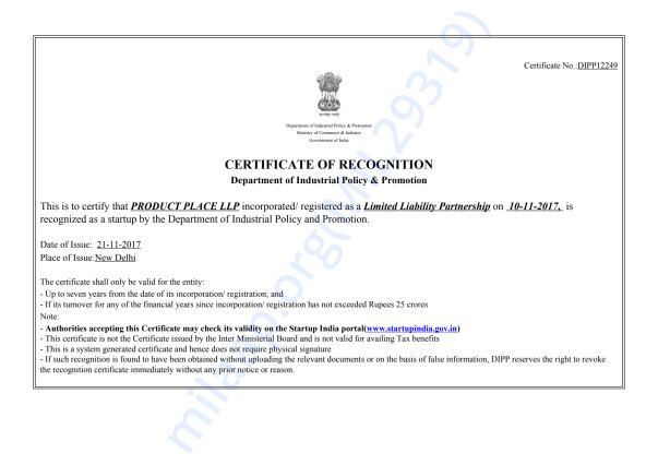 Startup Recognition By The Indian Government