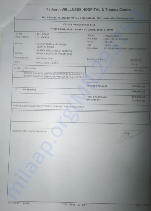 Medical bill for treatment - page 2