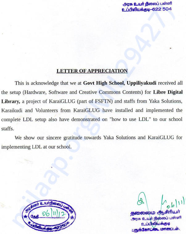 Appreciation Letter Provided By Uppiliyakudi Govt. School HM