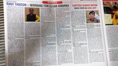 Dwarka Times Second Feature