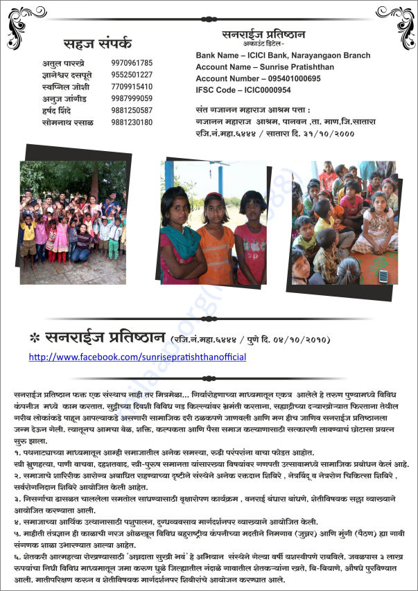 Info Booklet in Marathi - Part 2