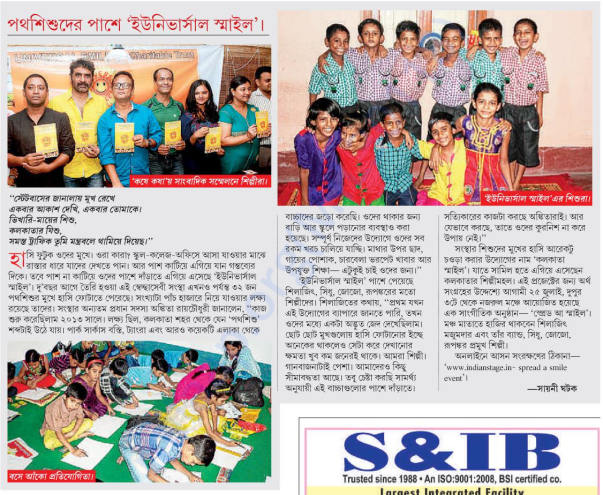 Ebela newsfeed on Universal Smile's activity