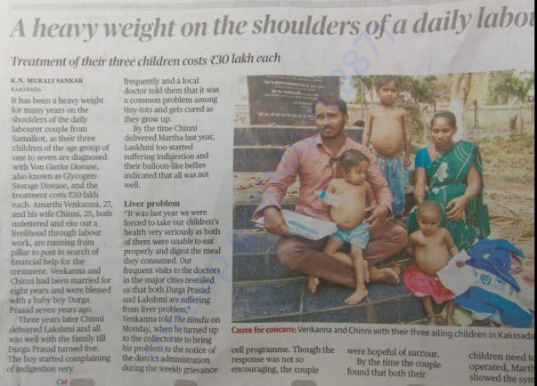 "news papaer  coverage by ""The Hindu"""