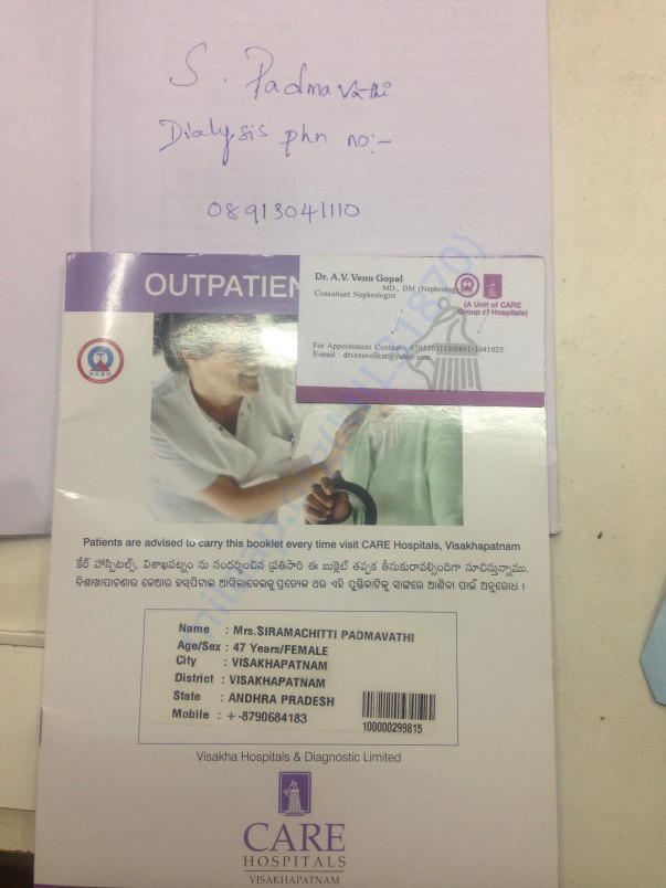 Doctor visiting card with dialysis record