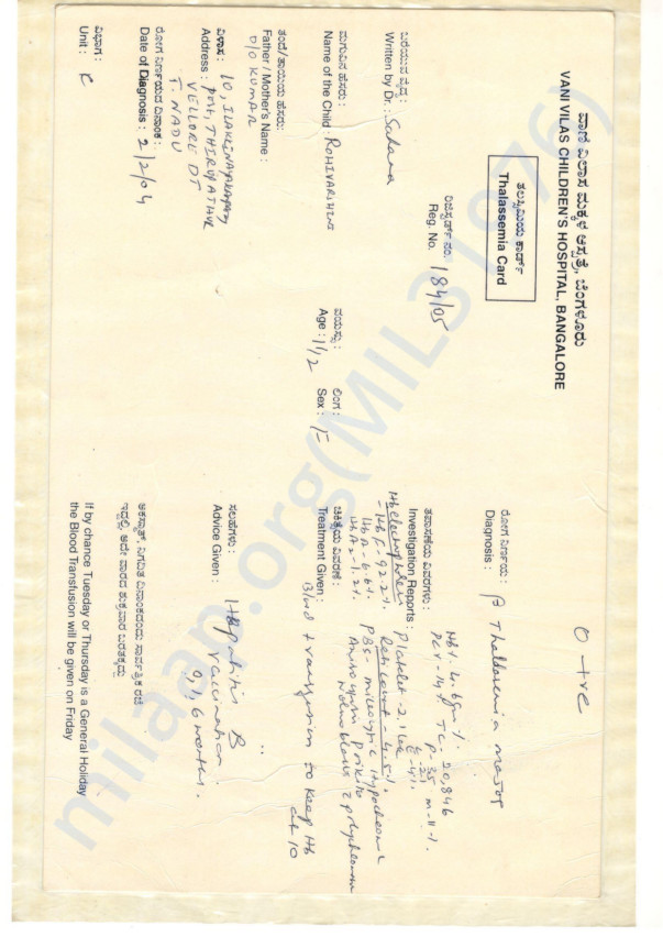 Varishini Medical Report & CMC Hospital Letter