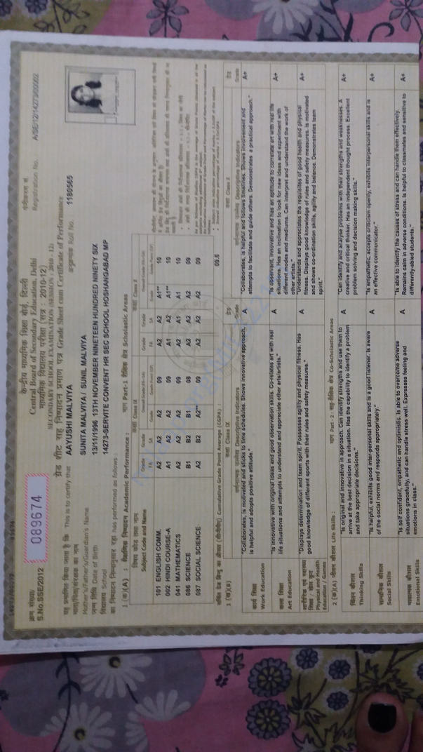 Higher secondary mark sheet