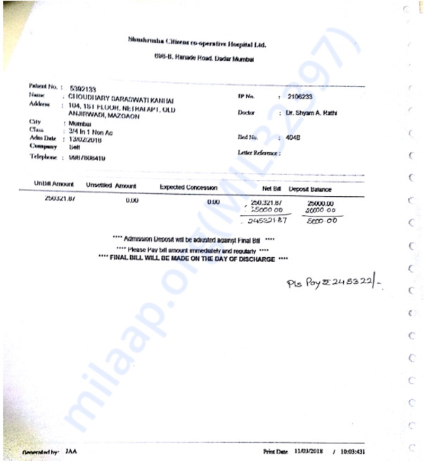 Shushrusha Hospital Bill