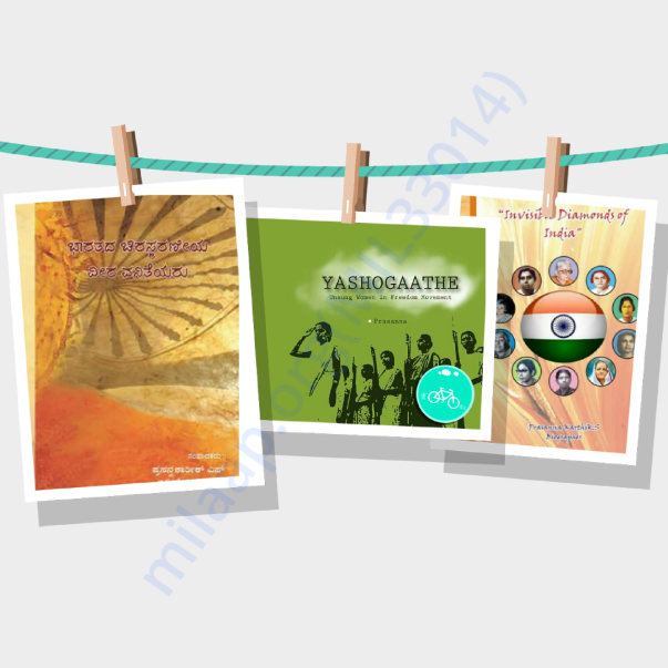 3 books about Unsung women role in Indian Independence written by me.