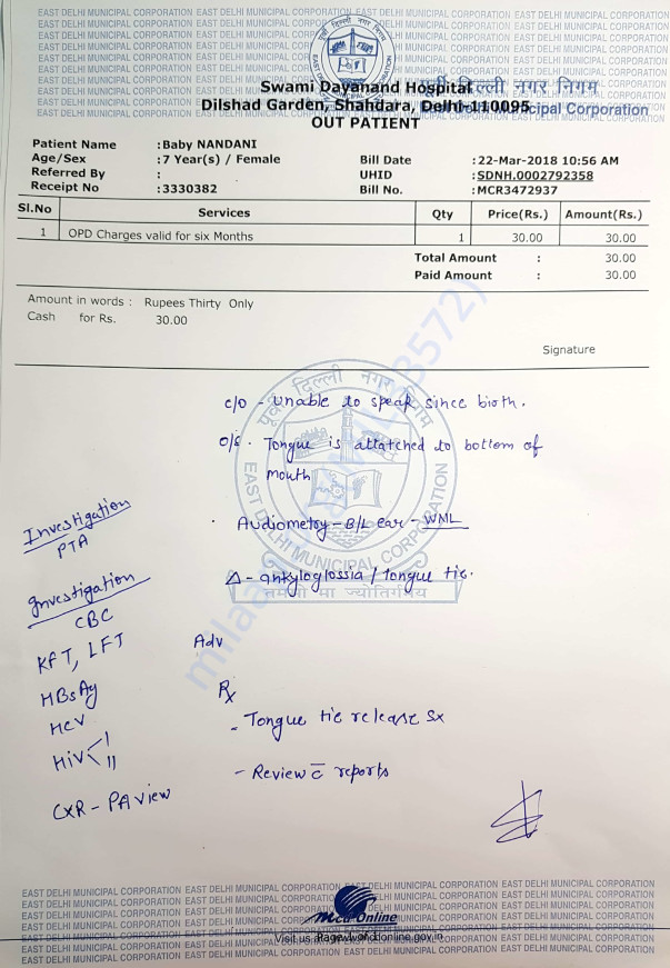 Medical Report of Baby Nandani