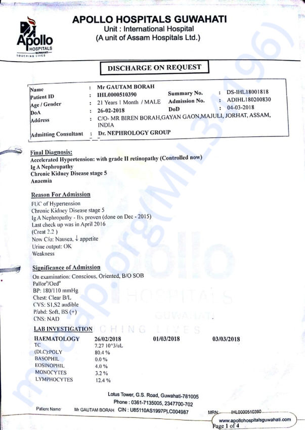 Medical report of kidney failure