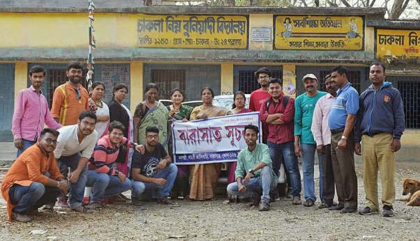 our full team, BARASAT SUCHONA