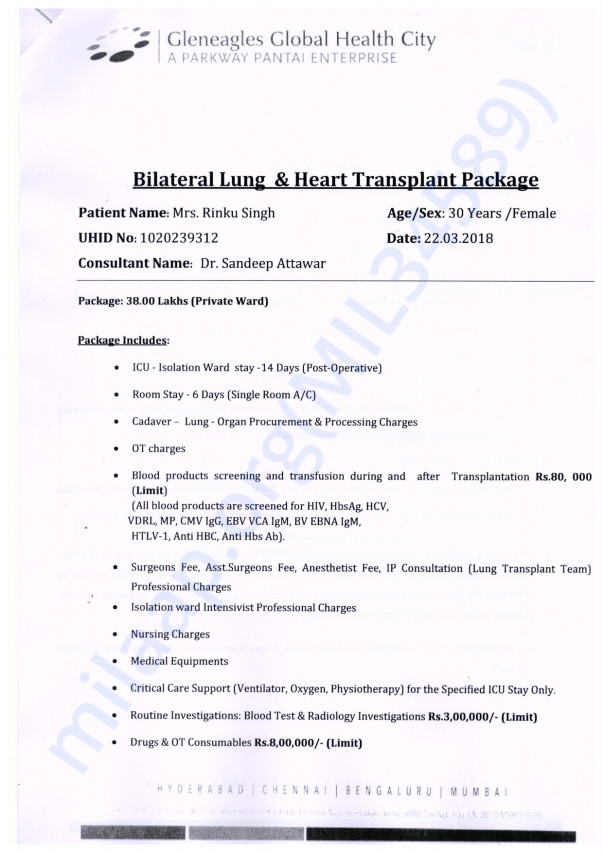 Package of transplant