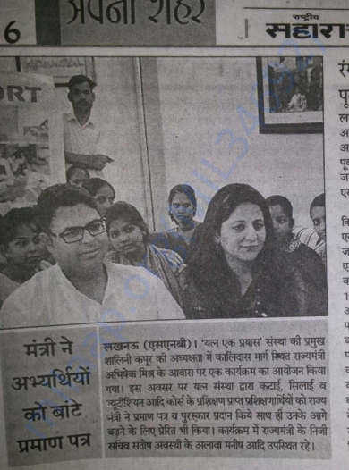 NEWSPAPER COVERAGE