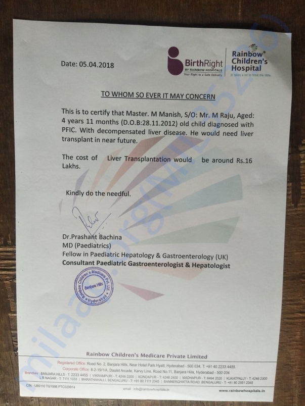 Estimation letter by Rainbow Hospitals
