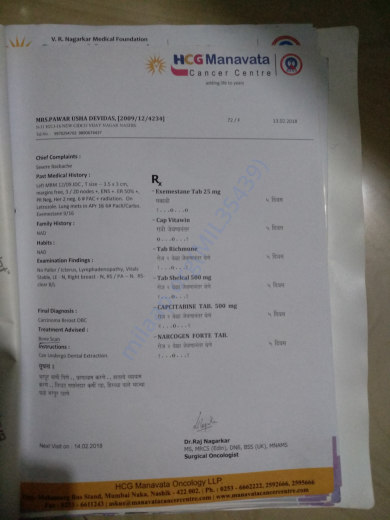 13.02.2018 prescription with Bone Scan Advise