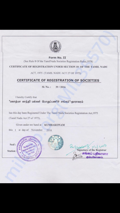 certificate of registration of societies