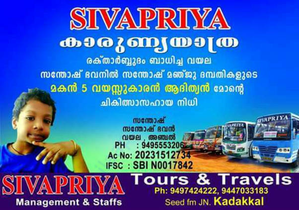SRIPRIYA TRANSPORT BUS DONATING  A DAY COLLECTION TO ADITHYAN