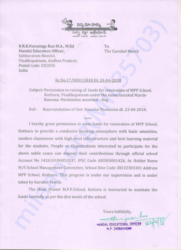 Mandal Education Officer Permission Letter