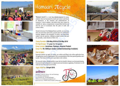 Hamaari Picycle Camp