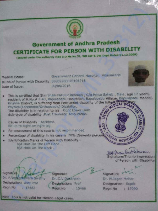 Physically Challenged certificate