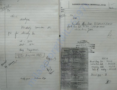 Abhijit Waghe Medical Report3
