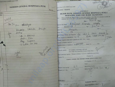 Abhijit Waghe Medical Report6