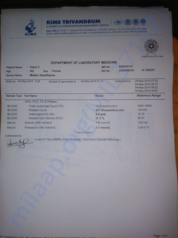 Medical certificates and records