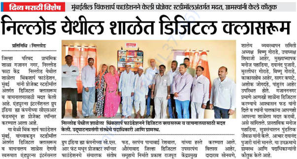 Media coverage from StudyMall opening ceremony at Gajanan Nagar
