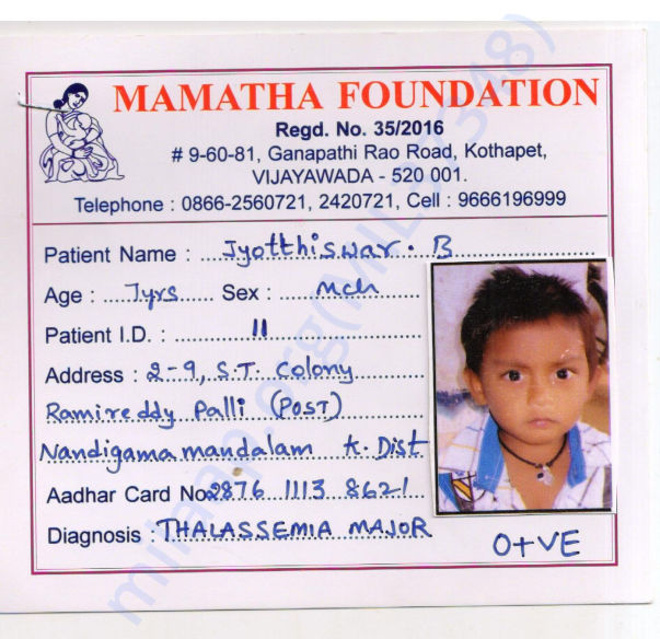 PRESNT MONTHLY TREATMENT HOSPITAL ID CARD