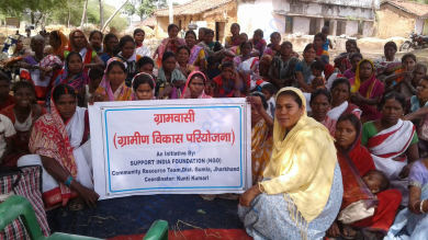 Our Rural community resource team at Halmati village in Gumla