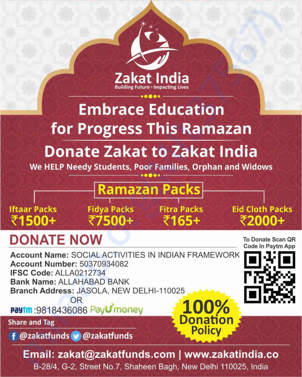 Embrace Education for Progress this Ramazan