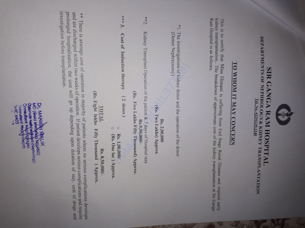 Assitemate letter for kiddny transplant operation