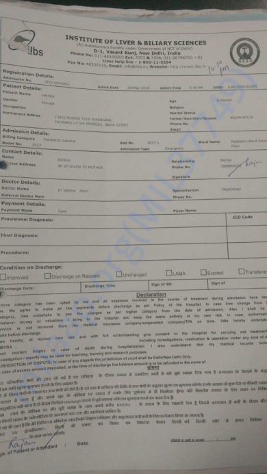 Admission form of ILBS , New Delhi