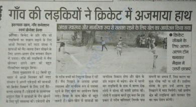 Story covered by a news paper about girls cricket team of our academy