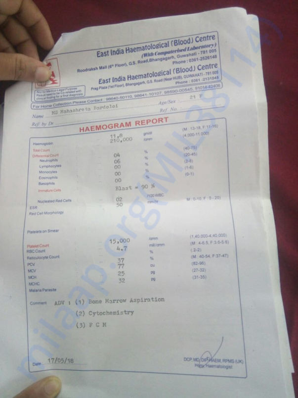 This is the first report through wich the disease was detected.