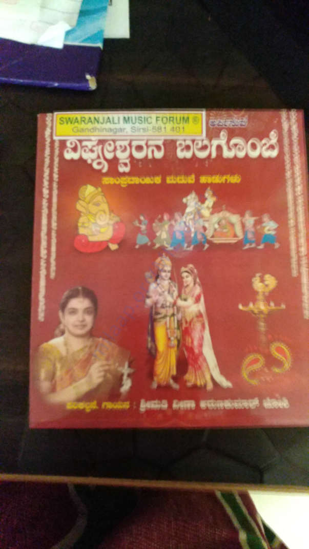 Cd of traditional songs