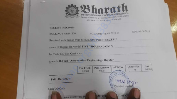 This is my college`s admit card