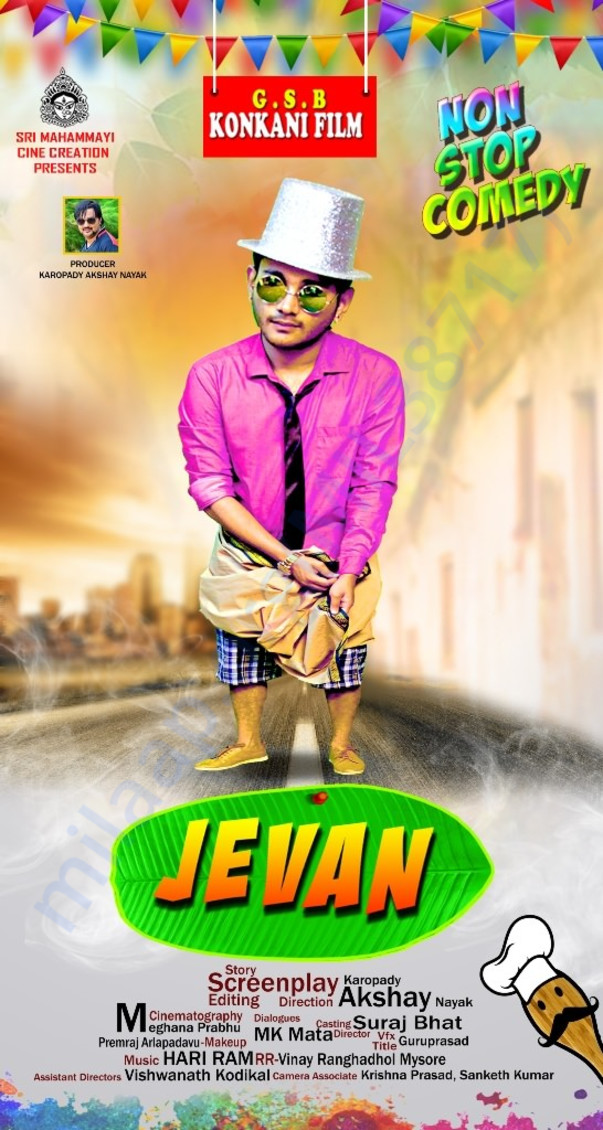 Posters of Jevan film