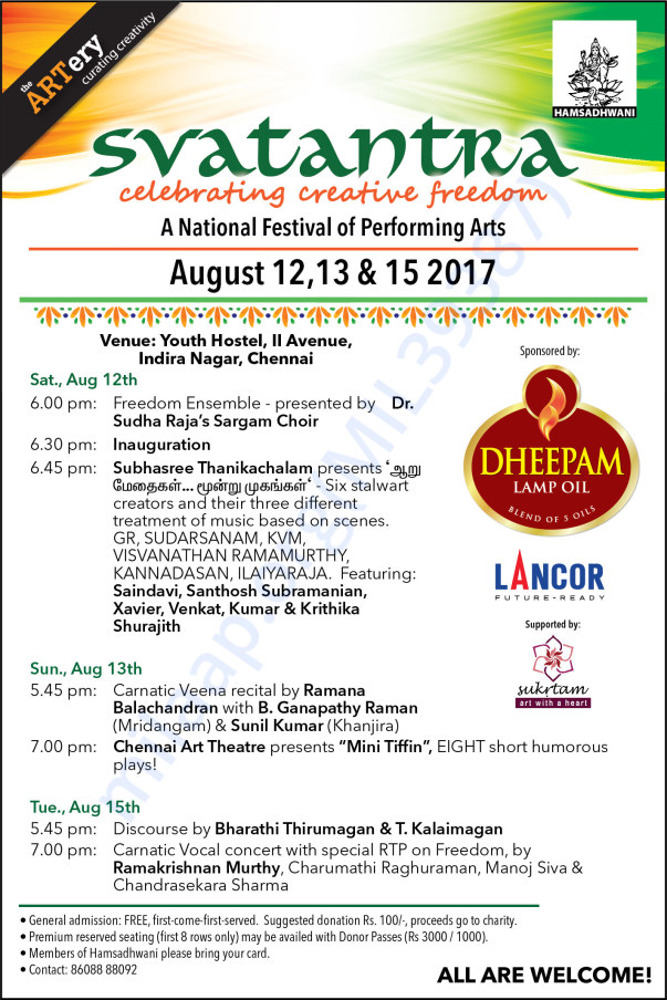 Schedule and content of Svatantra 2017