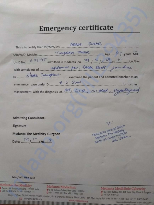 Emergency Admission Certificate issued by the Hospital