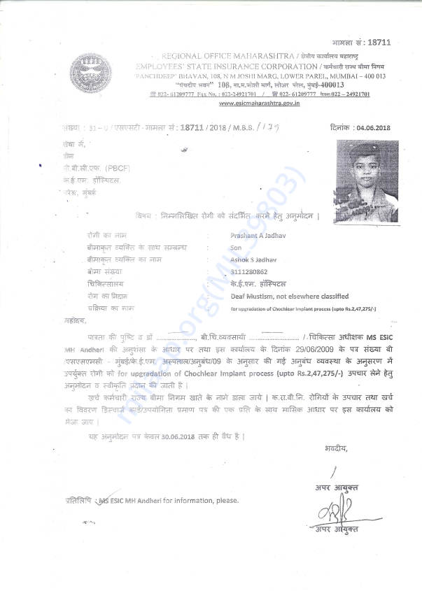 Letter from ESIC (Employees State Insurance Corporation)