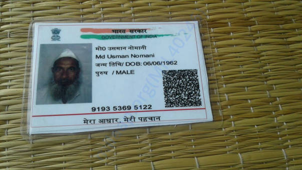 My Aadhar Card