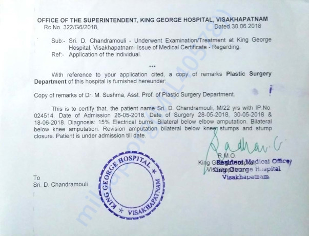 Meical Certificate from KIng George Hopital, Visakhapatnam