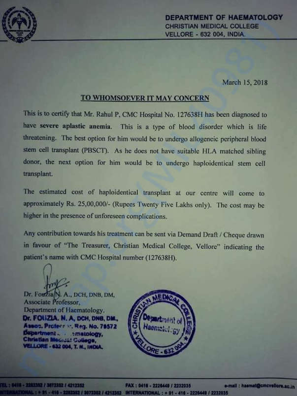 Letter from concerned hospital (Vellore Medical College)