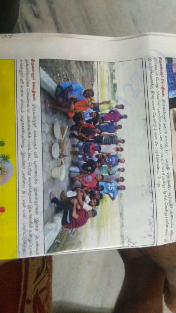 News in townbus magazine
