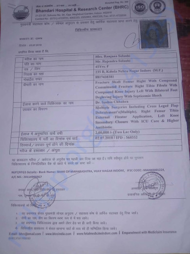 Its image of hospital document