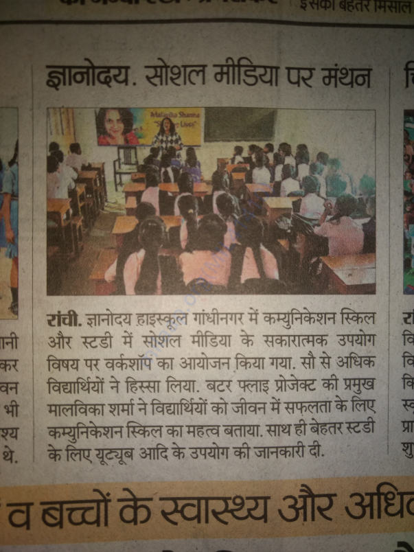 Session at Govt Girls School 2